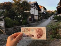 Ukron, il conio dall'anno 2504 Nakesendo- Giappone
