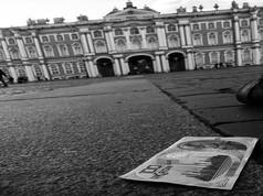Ukron, il conio dall'anno 2504 San Pietroburgo - Russia