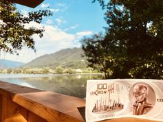 Ukron, il conio dall'anno 2504 Revine Lago - Italia