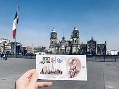 Ukron, il conio dall'anno 2504 Città del Messico - Messico