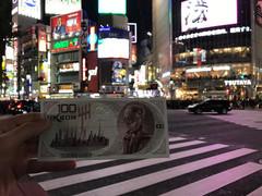 Ukron, il conio dall'anno 2504 Tokyo - Giappone