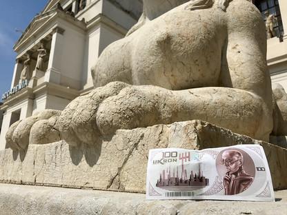 Ukron, il conio dall'anno 2504 Conegliano - Italia
