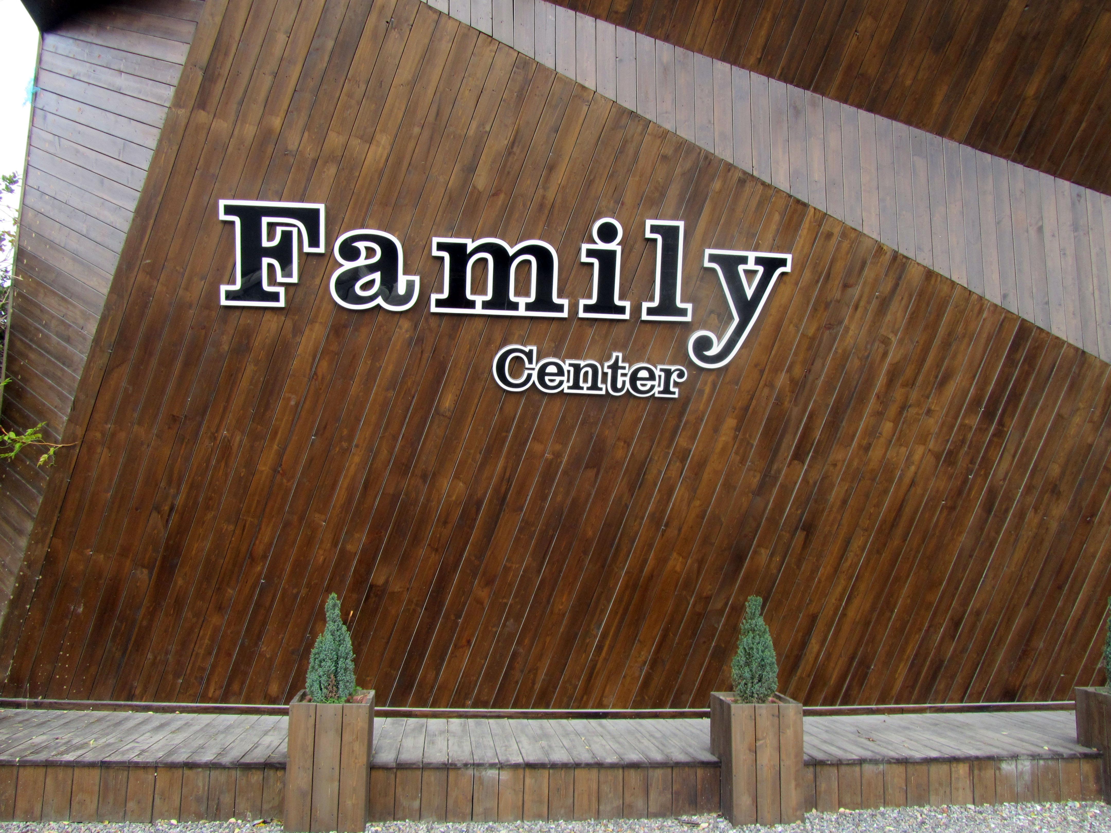 Family Center | Iran