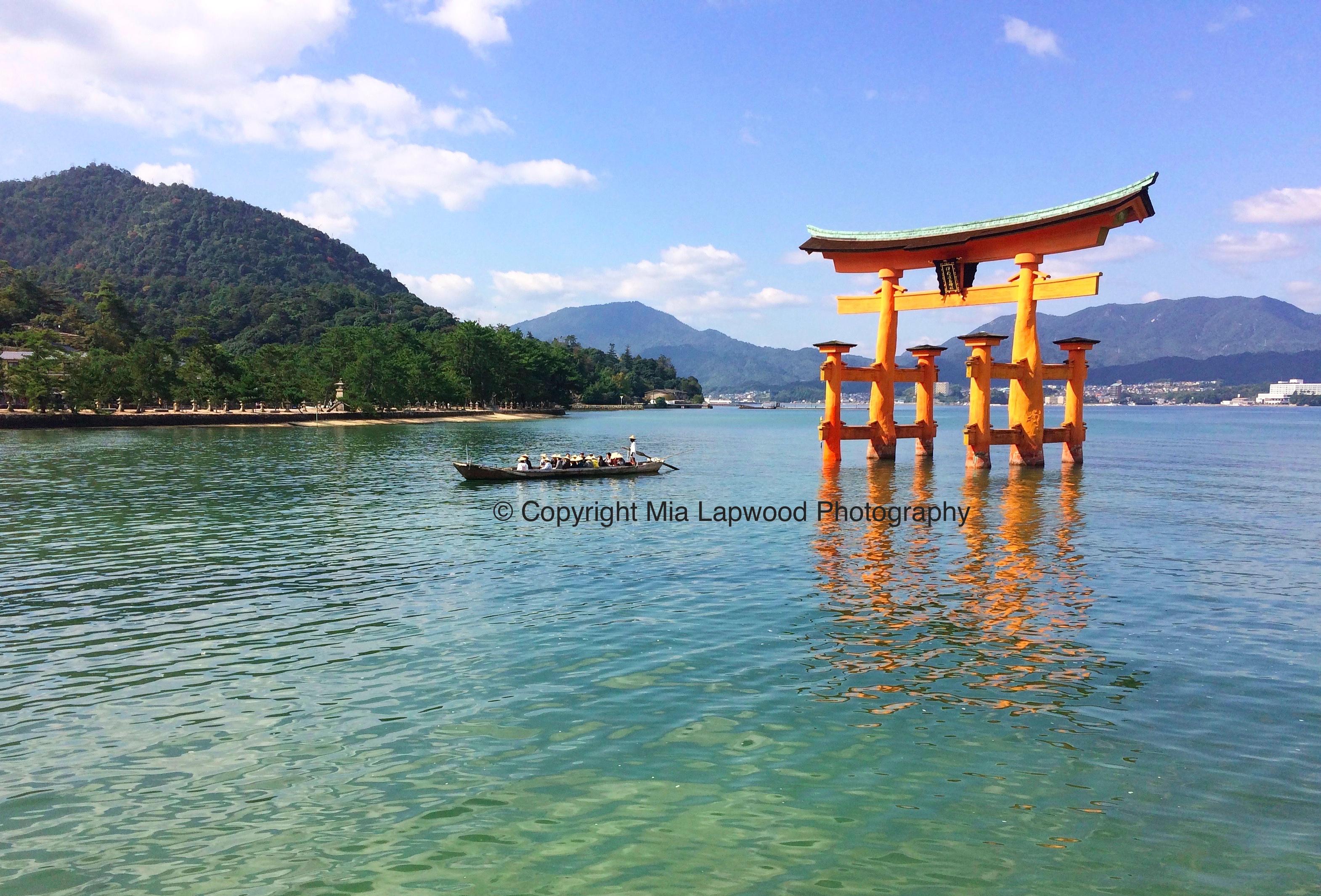 Miyashima