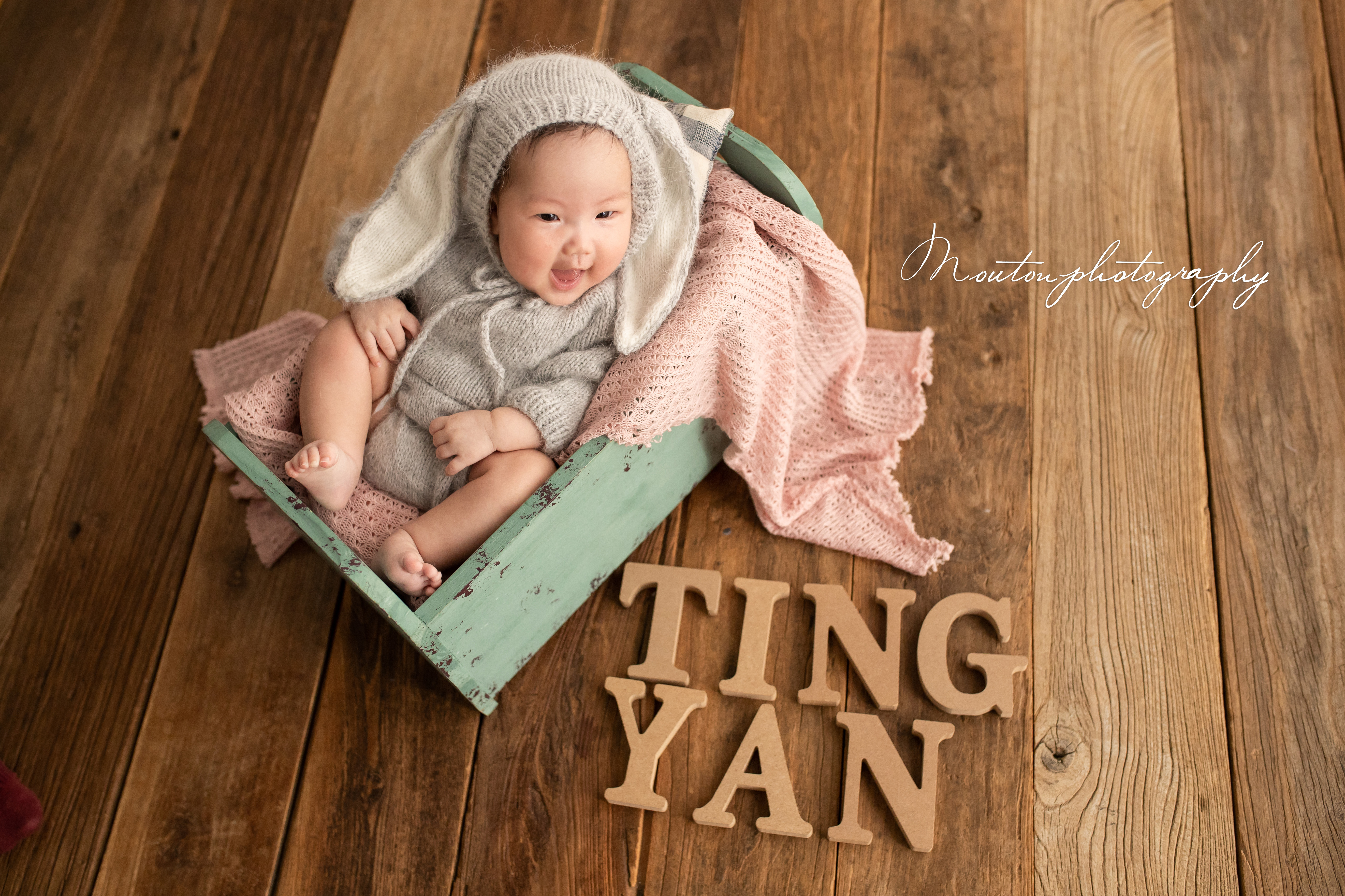 Ting Yan-4