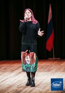 Христина Панова.jpg