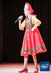 Василиса Волчанская.jpg