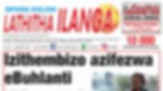 Front Page - xhosa rising sun NRbu1.jpg