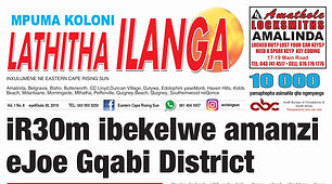 Front - isiXhosa July edition.jpg