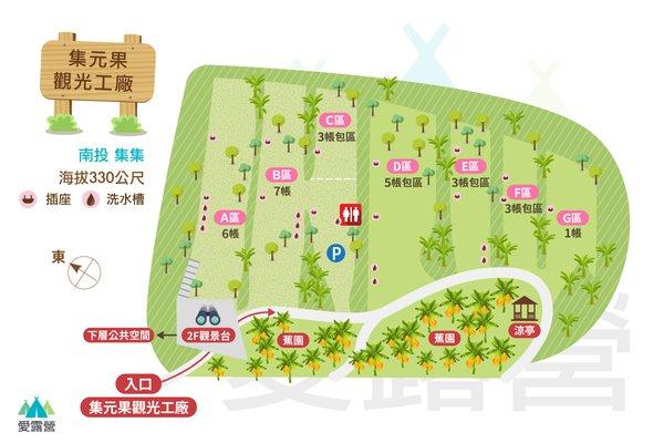 images_store_jyg364_集元果觀光工廠營地圖1_600_thum