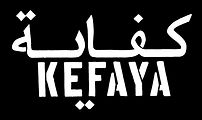 Kefaya logo.jpeg