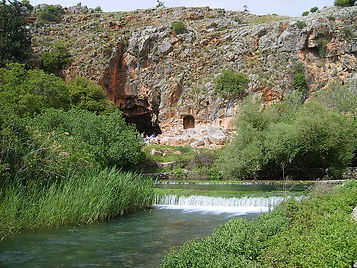 Banias Spring Cliff and Pan's Cave