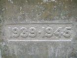 1945 - 1945 b.JPG