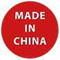 madeinchina.png