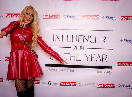 Fame Management официално Инфлуенсър Агенция на годината 2019!