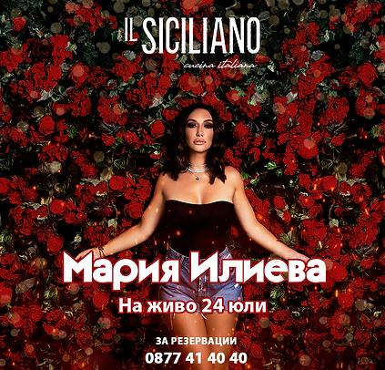 maria-ilieva-live-24-July.png