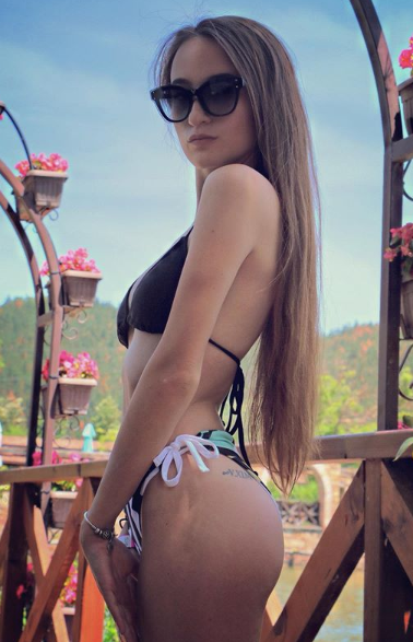 Fame Management Гергана Иванова