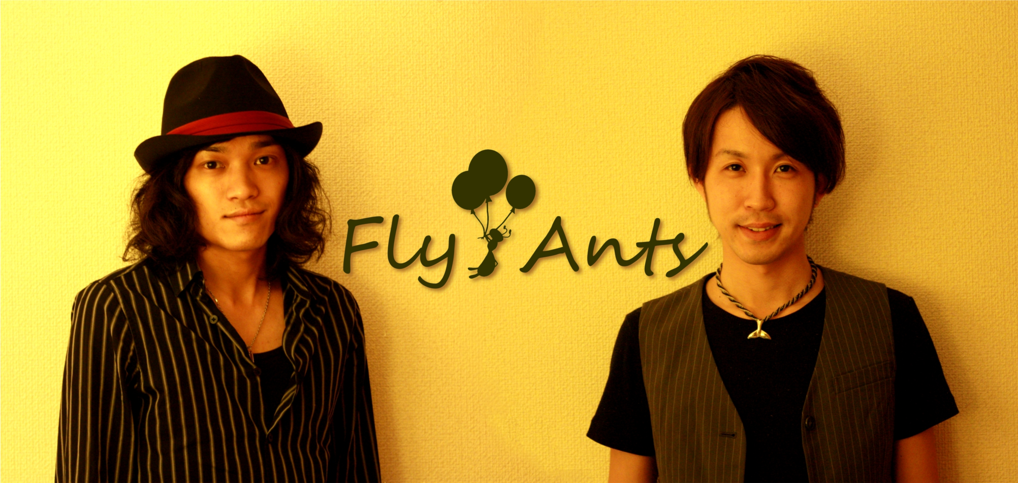 Fly Ants