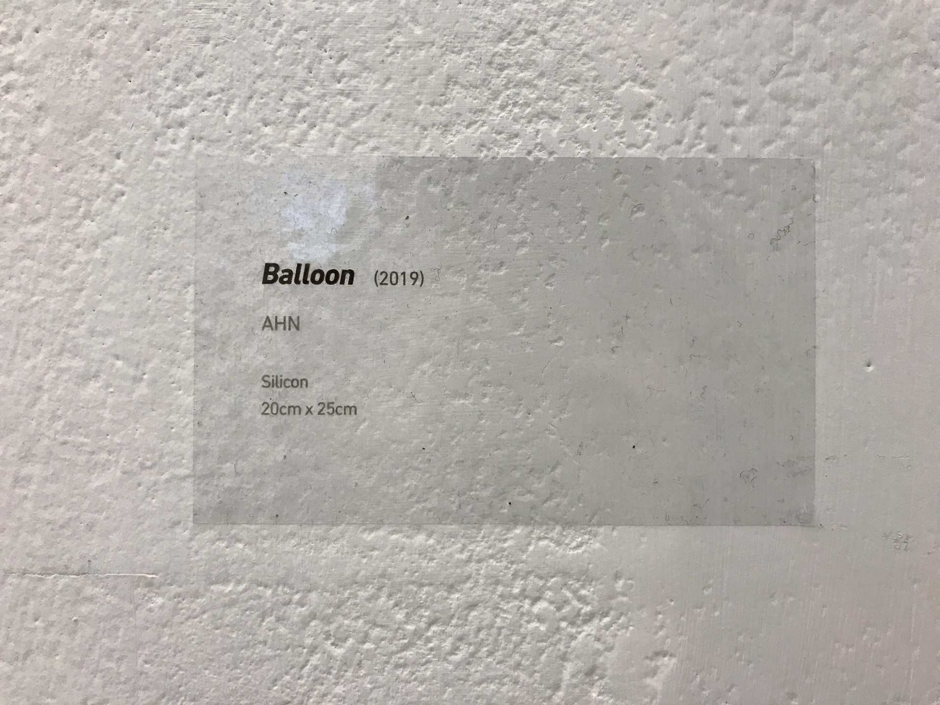 obsession installation-balloon3
