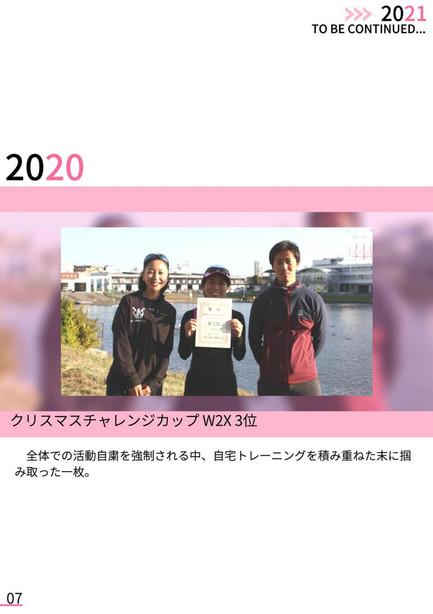 パンフ2021_page-0007.jpg