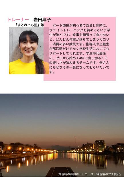 パンフ2021_page-0019.jpg