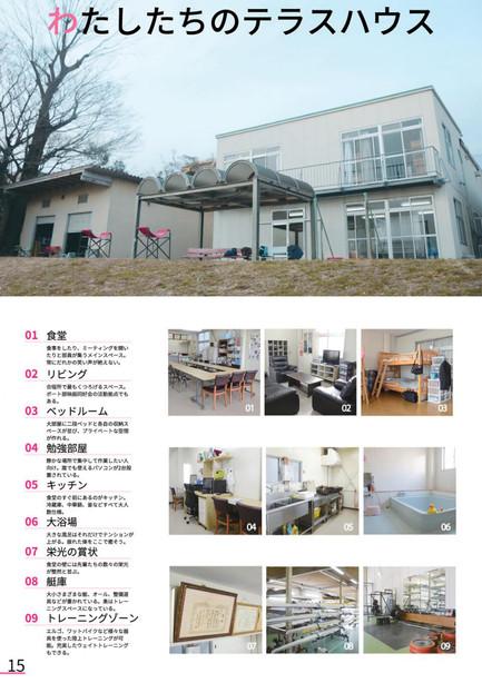 パンフ2021_page-0015.jpg