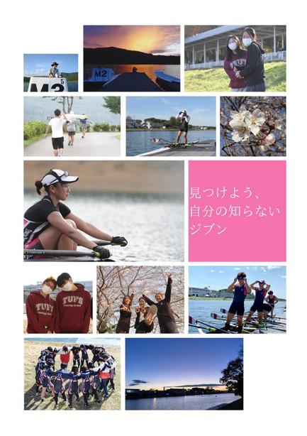 パンフ2021_page-0002.jpg