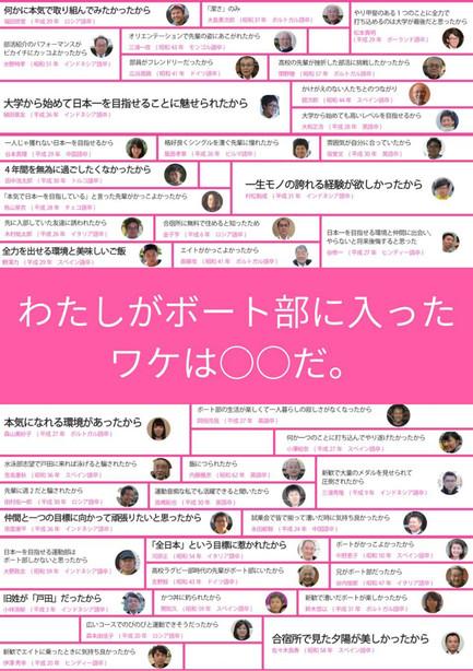 パンフ2021_page-0020.jpg