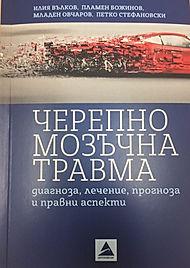 book1_edited.jpg