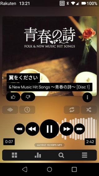 hioki-08.jpg
