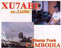 XU7ABE.jpg