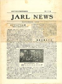 Jarl News No.31