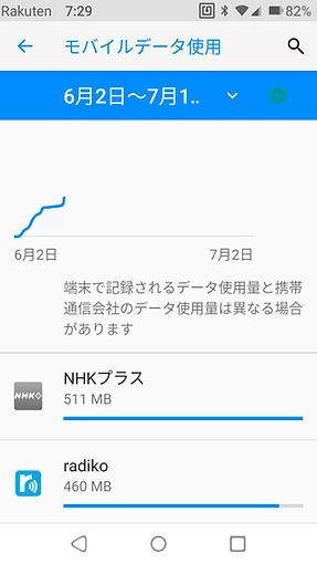hioki-14.jpg