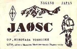 ja0sc_card.jpg
