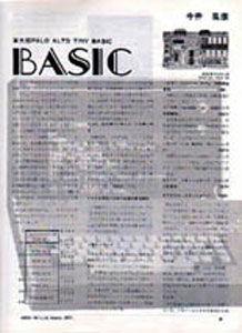 tbsc_2.jpg