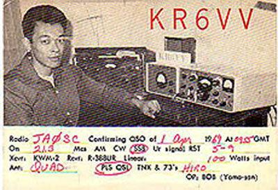 KR6VV.jpg