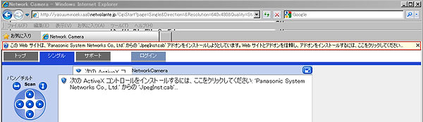 liveimage_04.jpg