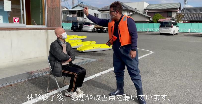 YASU豬キ縺ョ鬧・け繝ゥ繝暴FB逕ィ蜍慕判.mp4