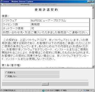 liveimage_03.jpg