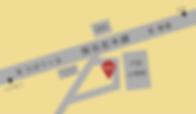 山崎工務店が販売中の野寺2丁目の土地周辺図