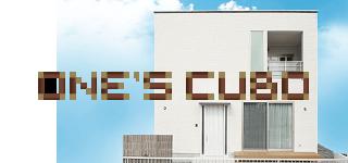WOODONEが提案する規格住宅ONE'S CUBOのバナーです。
