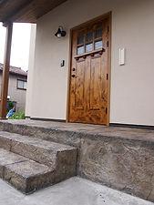 Mamanの家では玄関ポーチのデザインコンクリートは標準仕様です。古びた石畳風にしたり、好きなカラーに着色することもできます。