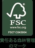 ウッドワン FSCマーク