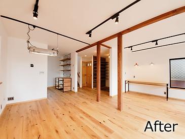 リノベーション後のリビングの写真です。壁をなくし、オープンな一部屋になったことで、開放感が生まれました。