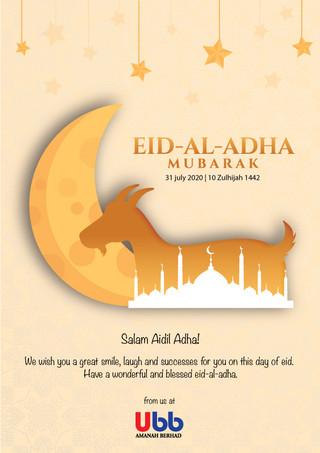 Eid-Al-Adha Mubarak | 31 July 2020 | 10 Zulhjiah 1442