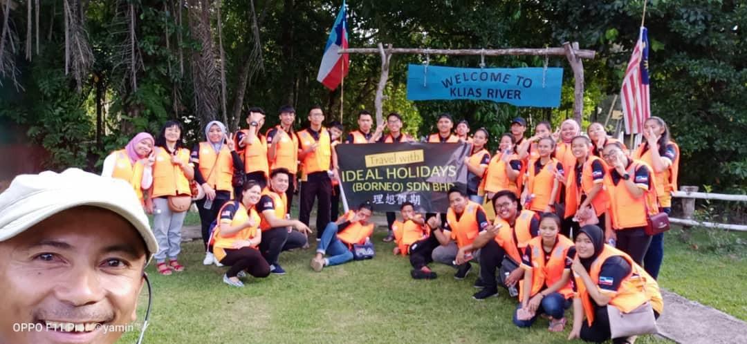 SMK Entabuan 002.jpg