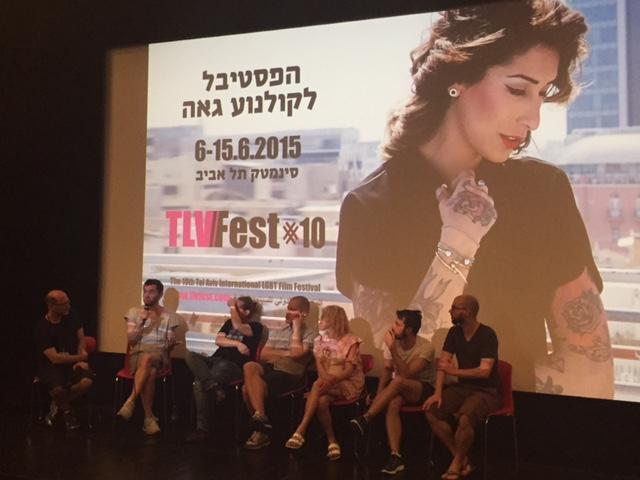 Tel Aviv LGBT Film Fest