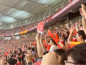 An Ordinary Chinese Soccer Fan