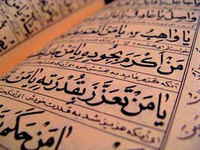 Arab Influence on the Spanish Language