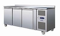 storeage fridge